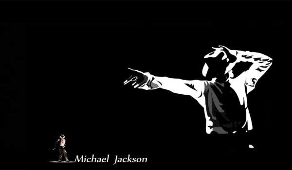 Michael Jackson – Do You Remember?